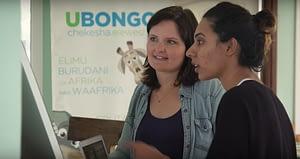 Heather Experteering at Ubongo v2
