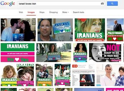 Google Search of Israel Loves Iran