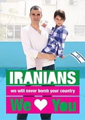 Ronny Edry Peace Poster
