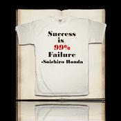 Success is 99% Failure by Soichira Honda